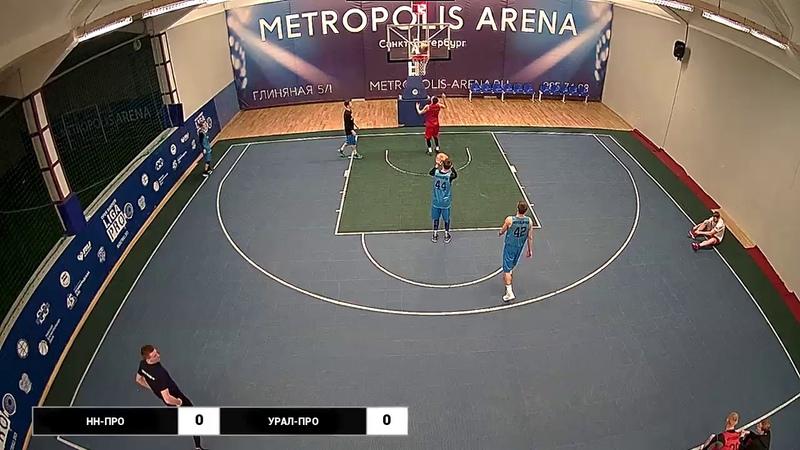 Баскетбол 3х3 Лига Про Турнир 16 ноября 2018 г