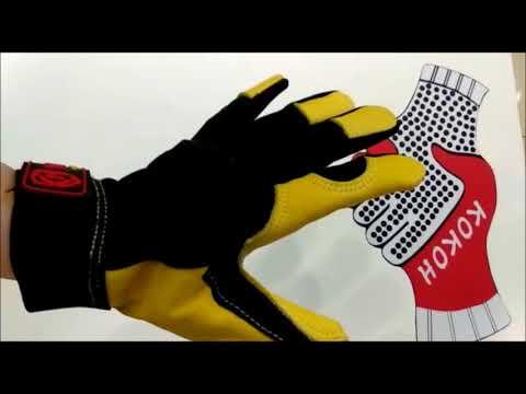 эргономичные кожаные перчатки Gward Argo XY250