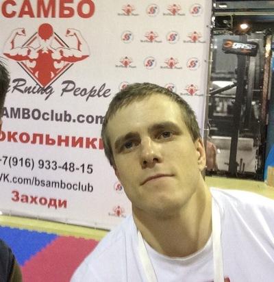 Дмитрий Морыганов