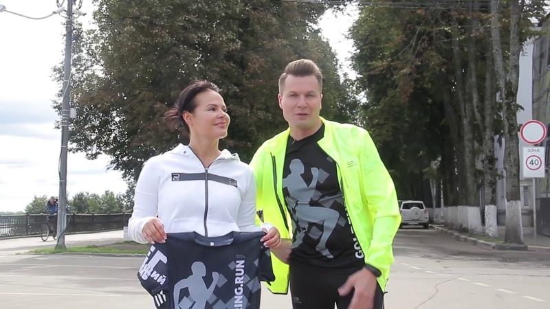 Разговор на бегу с Юлией Тихомировой Есть ли в Ярославле мужчины Как мотивировать себя по утрам