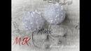 Очень красивые школьные резиночки из органзы / DIY Very beautiful schoolgirls