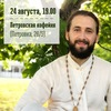 Andrey Dolgopolov