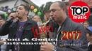 Toni De La Brasov - Orkestra Godici - De JOC - Intrumental Godici nr 1 - NOU