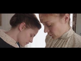 Lizzie Clip 2_ Kristen Stewart and Chloë Sevigny