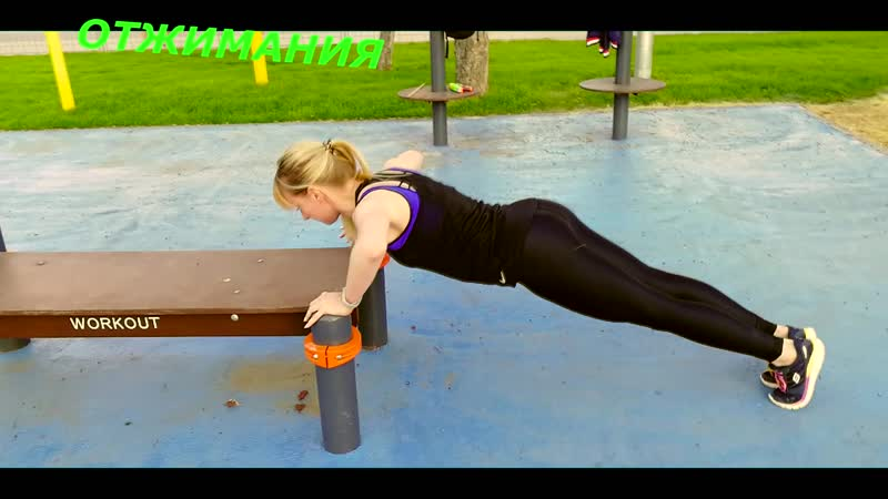 Workout Татьяна Дементьева