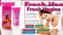 Vagina Tightening Cream in Pakistan | Pussy Shrinking Cream Best Price in Pakistan 03009791333