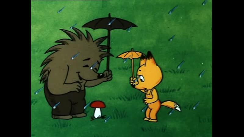 2. Земляничный дождик (1990) - реж. Борис Тузанович