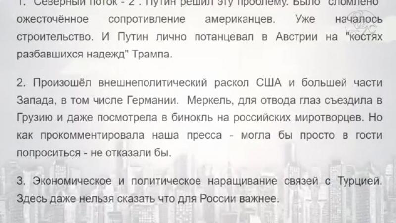 ✅ Такого, как Путин, больше нет_ зачем Россия скупает золото