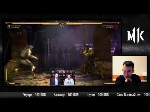 Впечатления от Mortal Kombat 11