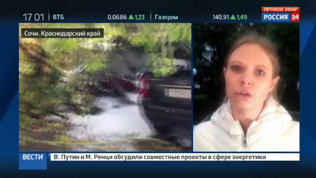Новости на Россия 24 • Крушение вертолета в Сочи пилот мог незаконно перевозить туристов