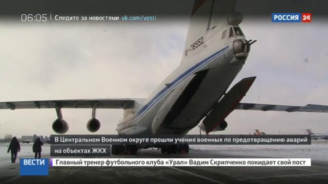 Новости на Россия 24 • Особые учения: военные готовятся ликвидировать аварии на объектах ЖКХ