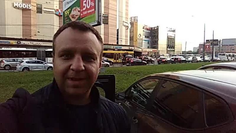мой центр Amway. Открытие в Санкт-Петербурге.