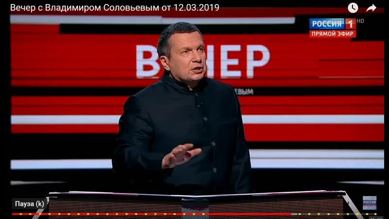Соловьёв о Киплинге_2019-03-12_9-46-35 Бремя белых