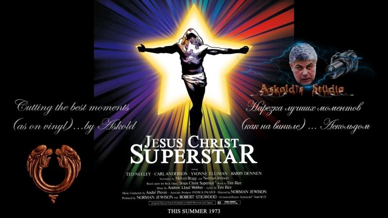 Jesus.Christ.Superstar.1973.перевод