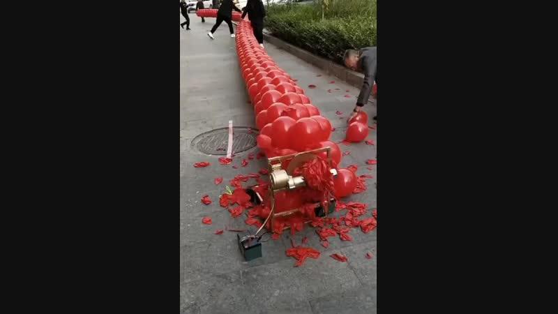 По просьбе зрителей: Утилизация шариков со звуком