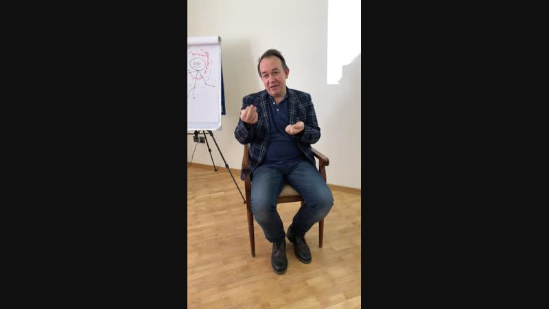 Тренинг «Боевое НЛП». Юрий Чекчурин. г. Баку. 28.10.2018