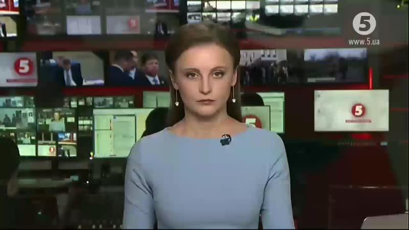 Час Новин- головний випуск дня - 19-00 12.12.2018(0)(0).mp4