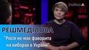 Поразка Порошенка на виборах не стане кінцем його кар'єри. О. Решмеділова / Politeka Online