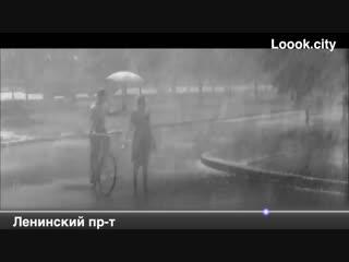 24 Ленинский пр-т. Девушка под дождём