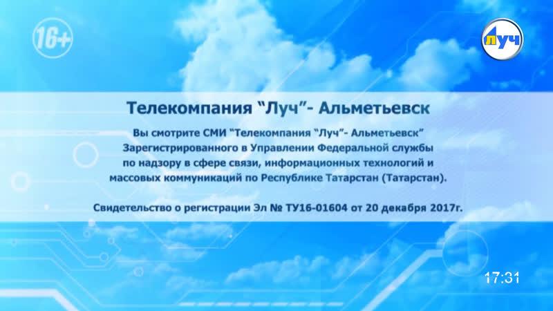 Live ТК ЛУЧ Музыкальный Сувенир HD