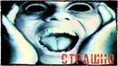 КУЧА СТРАШНЫХ СКРИМЕРОВ НА КАРТЕ В GARRY'S MOD! GMOD Horror 1