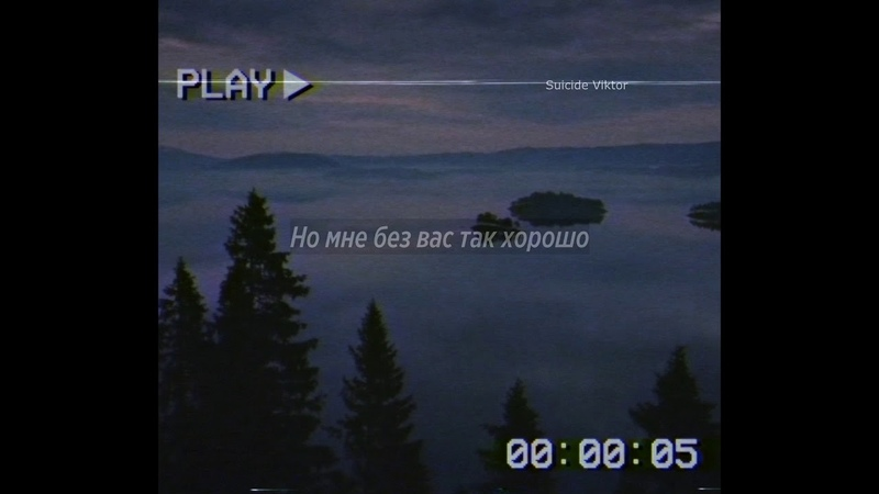 Ghostemane - Nihil перевод rus subs «NOISE»
