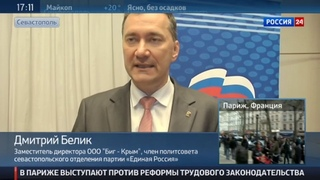 Новости на Россия 24 • Единороссы Севастополя провели первые дебаты