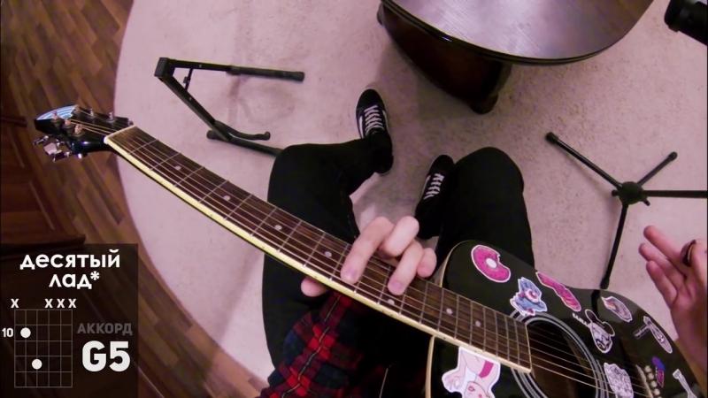 [Музыкант вещает] Как играть THE WHITE STRIPES - SEVEN NATION ARMY на гитаре БЕЗ БАРРЭ (Разбор, аккорды) Видеоурок