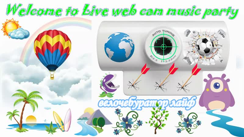 Vj crazy Russian Welcome to Live web cam music party