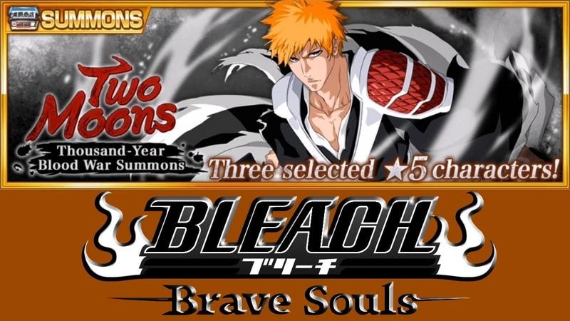 ОТКРЫВАЕМ ВИТРИНУ (TYBW Summons - Two Moons) | Bleach Brave Souls 401