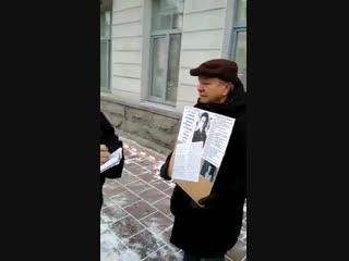 Разгон пикета в Екатеринбурге, требующего о памяти жертв репрессий