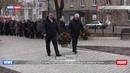 В ДНР почтили память погибших энергетиков