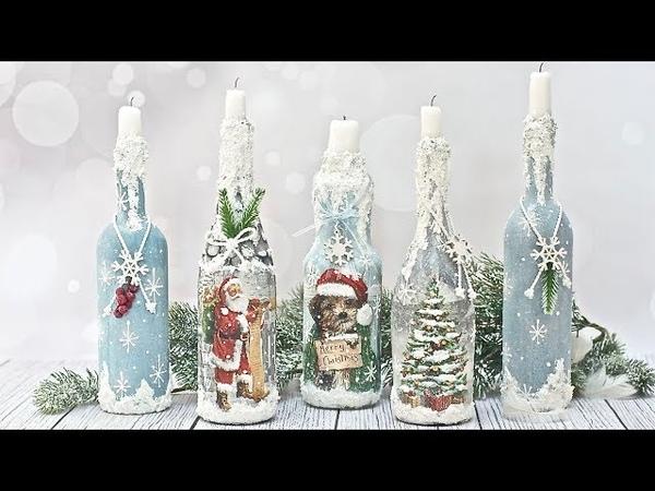 Decoupage świąteczne butelki-świeczniki DIY tutorial
