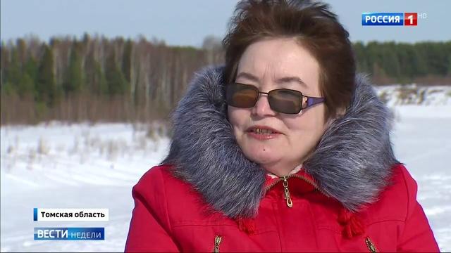 Томская область: сибирская глубинка с огромным потенциалом