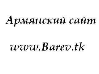 PAPAN(KARGIN KASET)