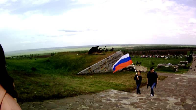 Мотопробег Донецк Саур Могила часть 3