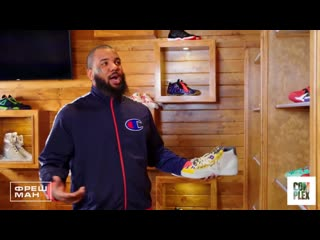 Коллекция кроссовок the game | the game shows off his bulletproof sneaker collection on complex closets | русская озвучка | фреш