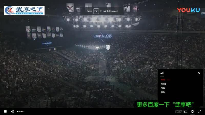【武享吧www.hula8.net】2018.9.30赛事RIZIN 13期【全程超清】