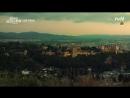 Memories of the Alhambra 현빈x박신혜, tvN 서스펜스 로맨스 알함브라 궁전의 추억 181201 EP.1.mp4