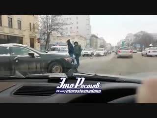 ДТП с 3 авто на Ворошиловский/Серафимовича - 10.01.19 - Это Ростов-на-Дону!