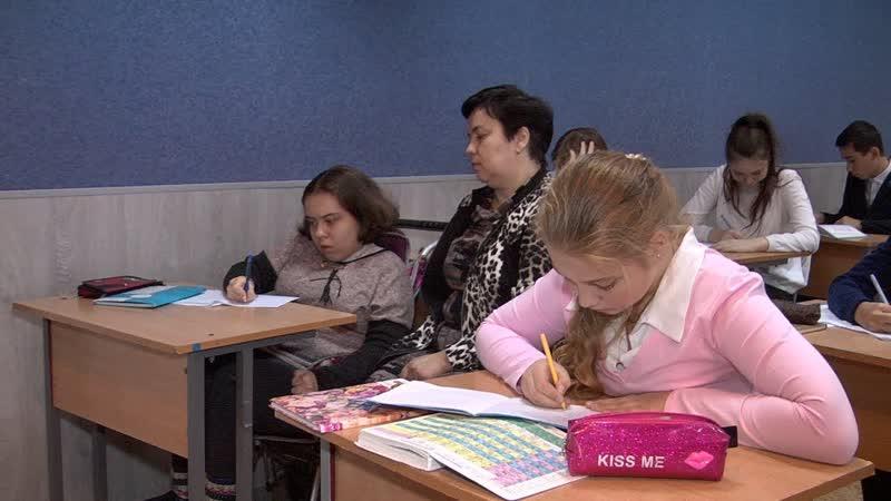 Інклюзивна освіта в Україні: чи потрібна зараз така форма навчання?