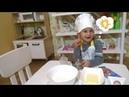 Павлик готовит по-настоящему ВКУСНОЕ печенье и устраивает чаепитие для милых девочек!)