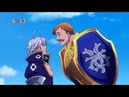 Эсканор ПРОТИВ Эстаросса 7 Смертных грехов Anime BATTLE