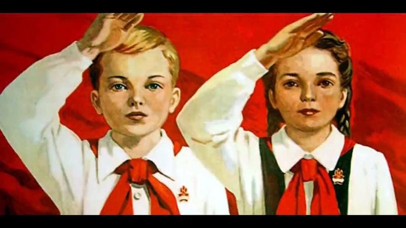 Школа в СССР Школьные годы чудесные Документальный Фильм Сделано в СССР