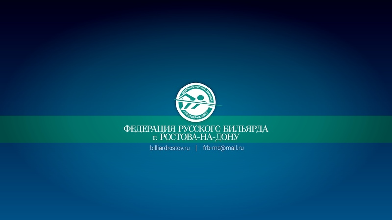 Осьминин А., Осьминин В. - Глушанин А., Чижов В.- Командный Чемпионат Мира 2018