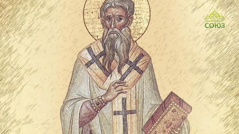 Мульткалендарь. 25 февраля 2019. Святитель Меле́тий Антиохийский, архиепископ