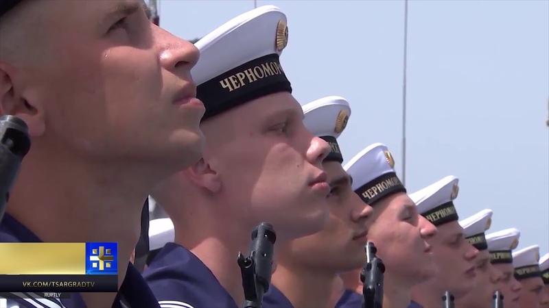 Корабли ВМФ России провели морской парад в Сирии