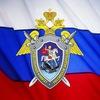 СУ СКР по Чеченской Республике