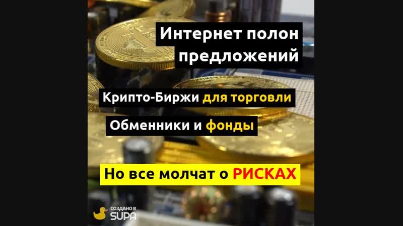 Подпишись на рассылку по Крипто-инвестициям