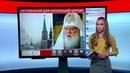 Випуск новин: реакція Росії на автокефалію для української церкви